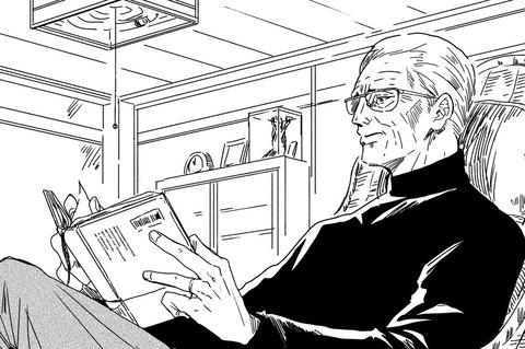 おじいちゃんと一緒 1 (2)