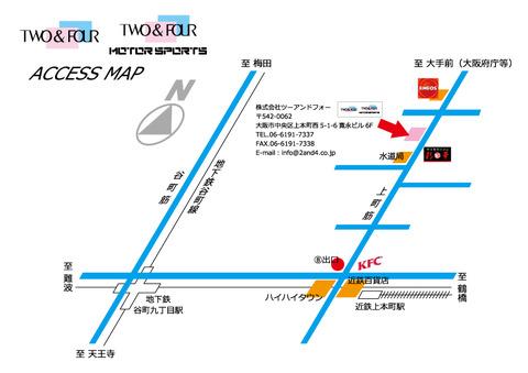 アクセスマップ2013625