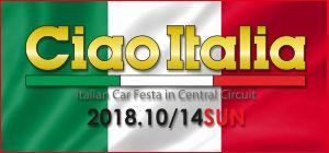 ciaoitalia_web
