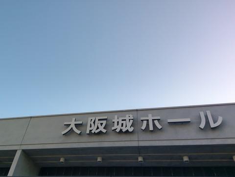 IMAG2528~01