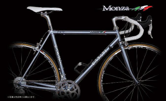 自転車屋 イオン自転車屋 修理 : CASATI Monza (カザーティ ...