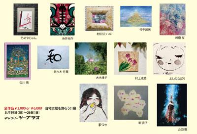 ポストカード写真面_カラー