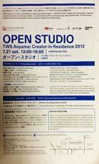 TWSopenstudio