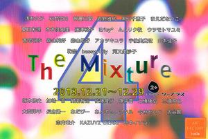 mixture4