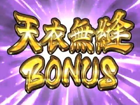 usagi_bonus