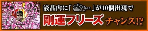 zero_midokoro01