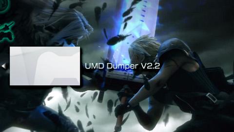 UMD Dumper  (1)