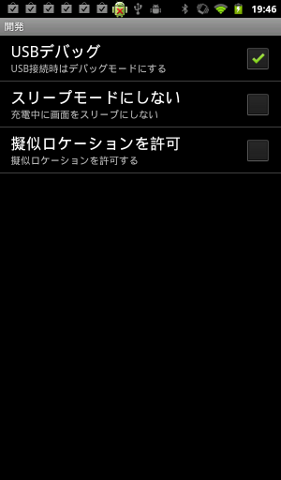 device-2011-12-10-194642