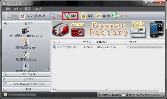 ff (5)