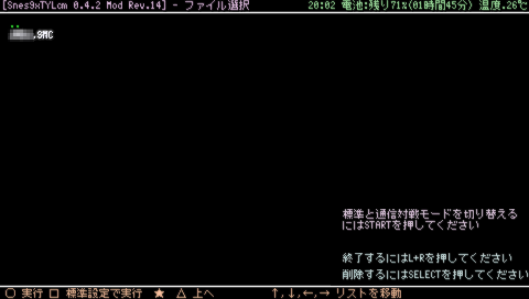20135620249