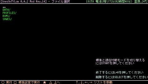 201356195955