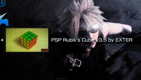 rubik (1)