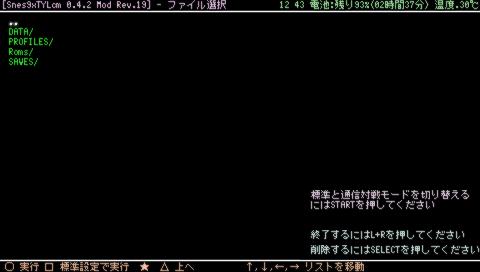 201368124342
