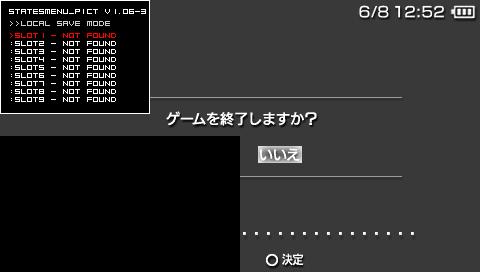 states_menu_pict (2)
