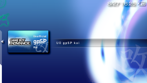 GPSP (1)
