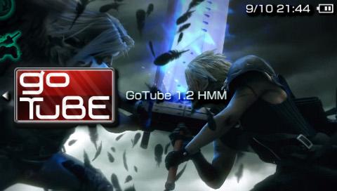 gotube (1)