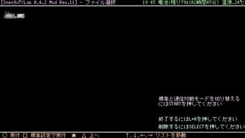 201355194530