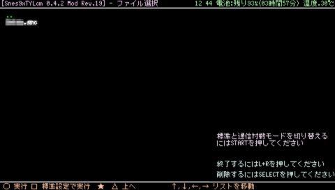 20136812444