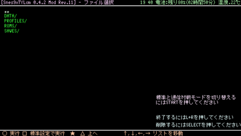 201355194053