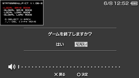 states_menu_pict (1)