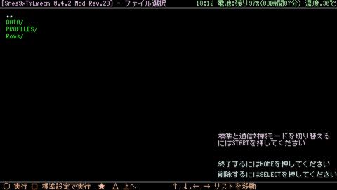 20130709181227