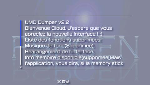 UMD Dumper  (2)