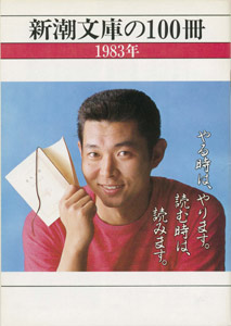 江川卓 (野球)の画像 p1_5