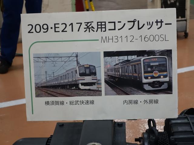 01740c0b.jpg