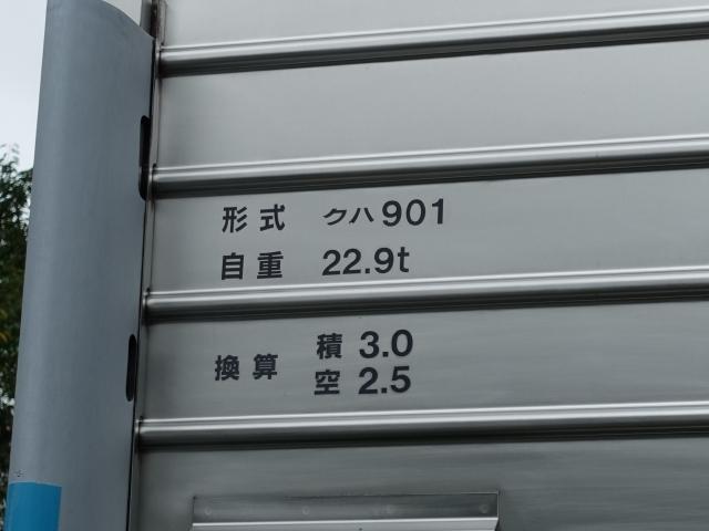 05d33be1.jpg