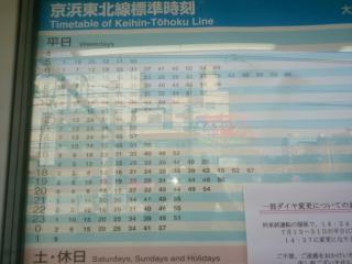 2b0a8da7.jpg
