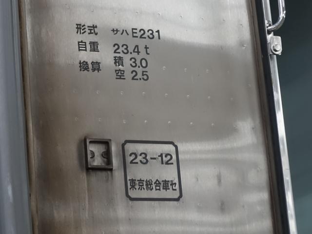 55c33d8c.jpg
