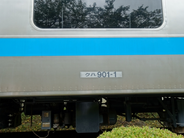 6e7437ac.jpg