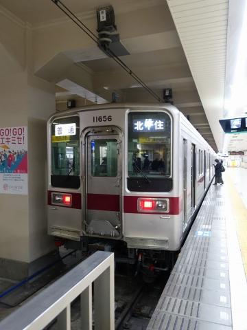 ac74b358.jpg