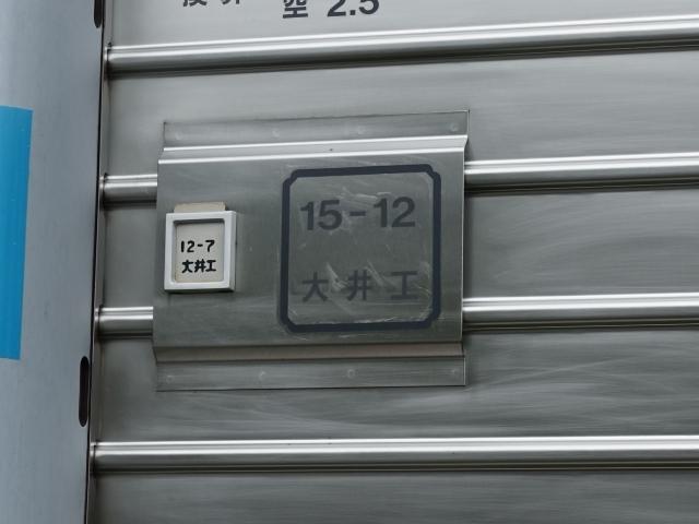 e131edf6.jpg