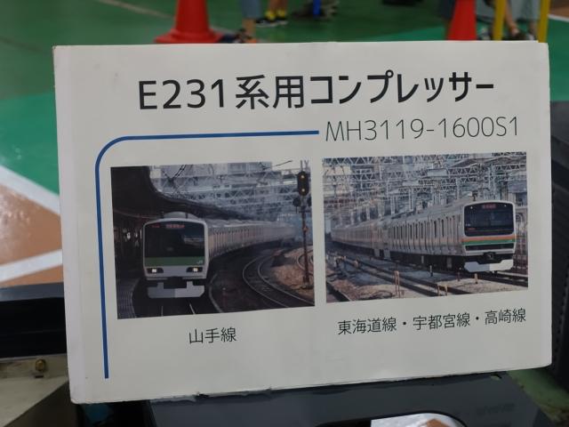 e7cc4350.jpg