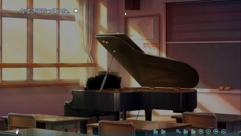 WA2見果てぬ夢(ピアノソロver)