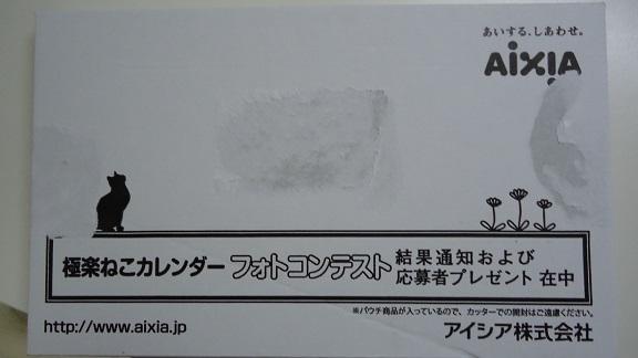 あきら02