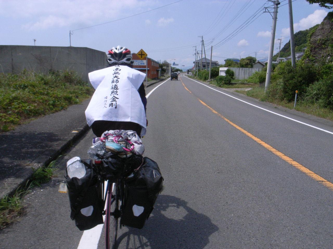 自転車の 四国 お遍路さん 自転車 : 自転車ときどき世界1周 : 空と ...