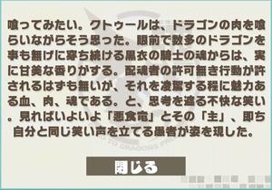 Screenshot_20180420-133457