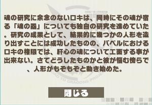Screenshot_20180422-133801