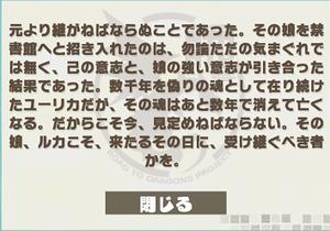 Screenshot_20180422-184324