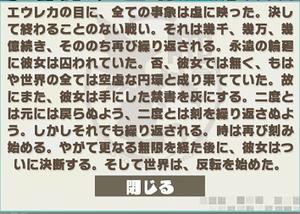 Screenshot_20180422-181723