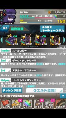 Screenshot_2015-02-21-21-56-44