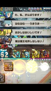 Screenshot_2015-02-21-22-30-01