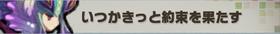 Screenshot_2015-02-21-13-00-31
