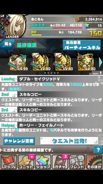 Screenshot_2015-02-21-19-19-50