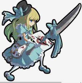 アリス☆5