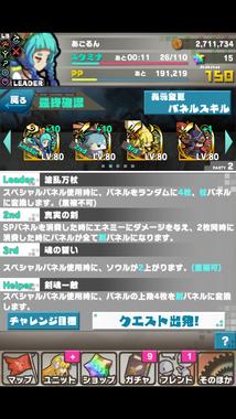 Screenshot_2015-02-21-22-23-20