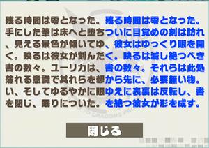 Screenshot_20180422-185047