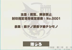 Screenshot_20180422-181730